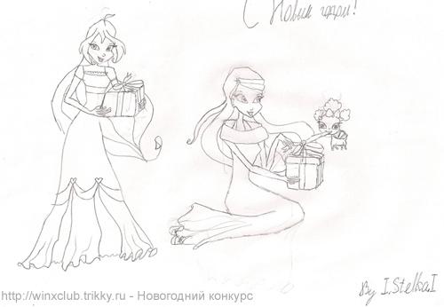 29 - Стелла и Блум - Время распаковывать подарки