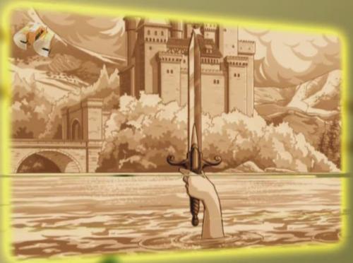 Владычица озера