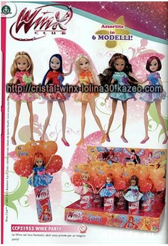 Куклы Винкс Вечеринка (Winx Party)