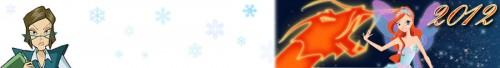 Блог Гризельды - Новый год 2012