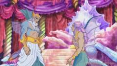Нептун и Нериус