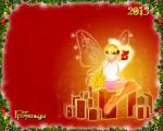 Стелла Новогодний биливикс