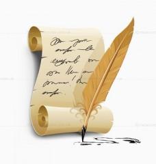 Перо и бумага