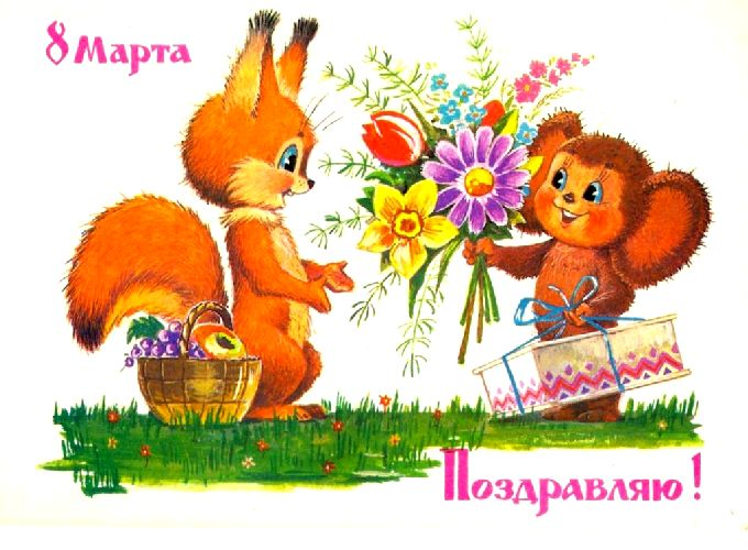 1266417445_8_march_soviet_cards_15