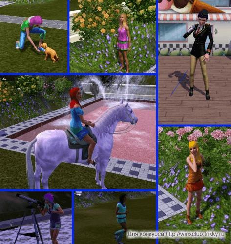 ВинксSims (Моя семья в игре - Блум и Пэг, Рокси и Арту, и все остальные)