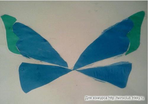 Крылья Блум