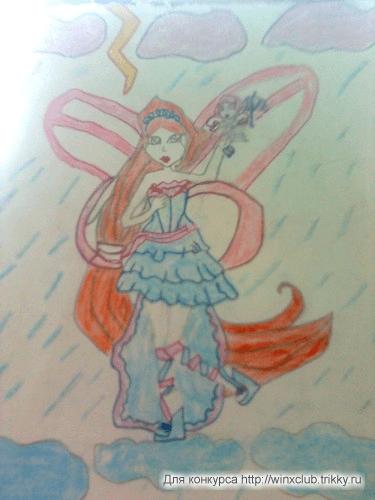 блум и её подружка локет под дождём