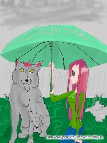 Рокси и Думан:двое под зонтом.