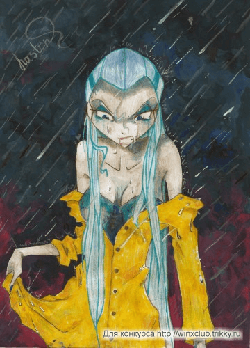* Rain.