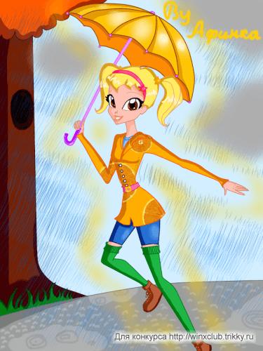 Стелла - маленький лучик света в большом дождливом мире