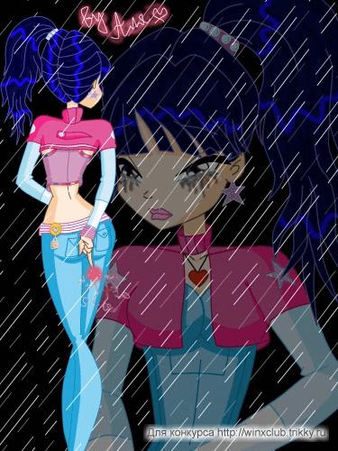 Я никогда не любила дождь... Т.Т