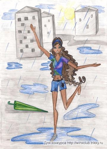 Бросаю зонт,бегу по лужам