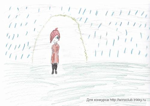 магический зонтик