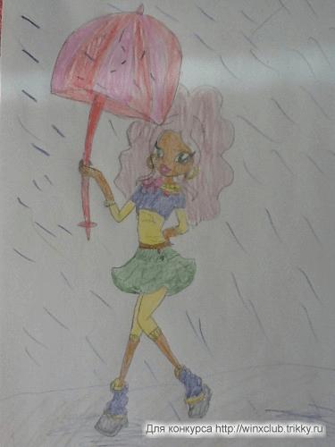 Лейла под дождем