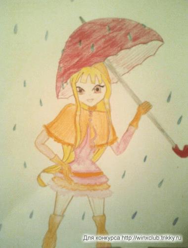 Стелла под дождем...