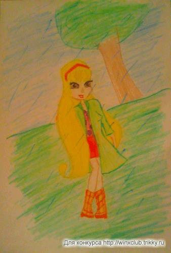 Стелла и дождь