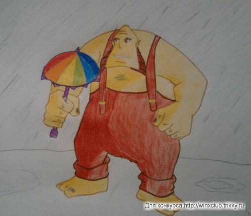 Что-то зонтик маловат..