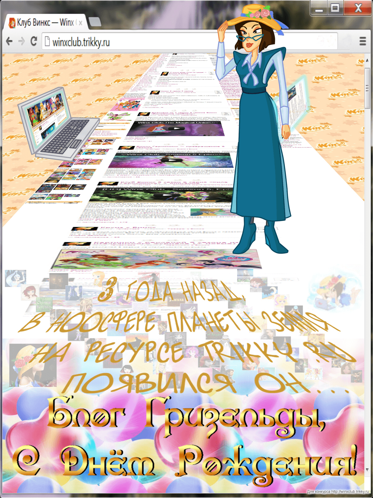 открытки на компьютере: