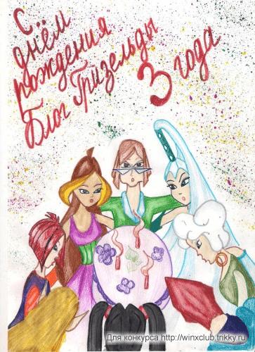Да пусть объединит всех этот великий праздник!