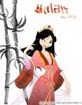 Mulan (автор: tia12)