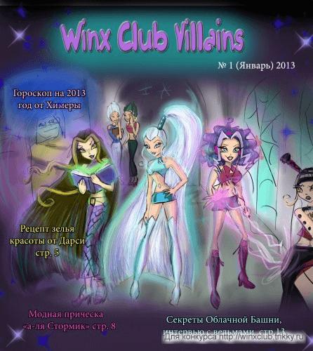 Winx Club Villains