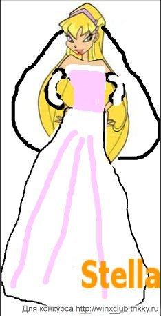 стелла невеста