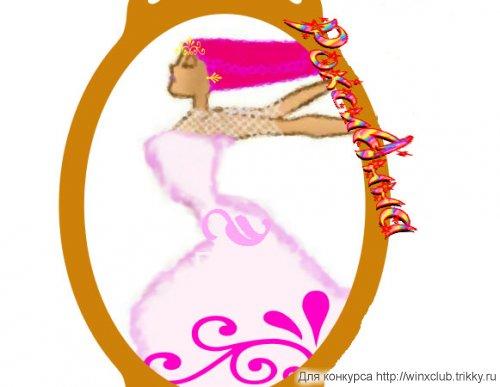 рокси примеряет платье