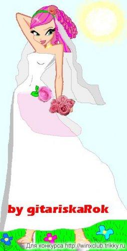 Текна -  Супер невеста!