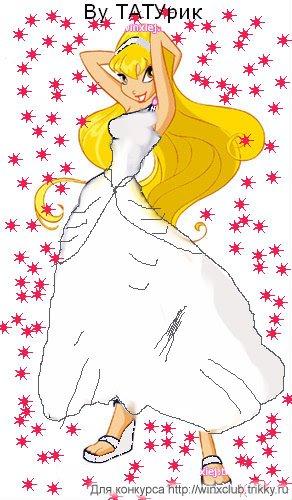 Стелла в свадебном платье...