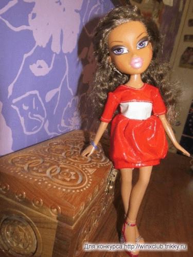 На роль Лейлы