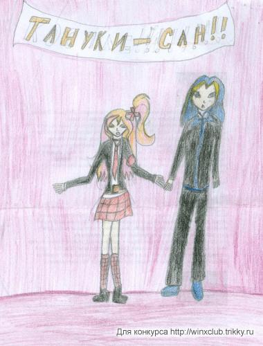 Тануки-сан, или неудачный косплей.