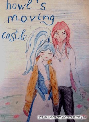 Айси и Валтор в образе Хаула и Софи из ходячего замка