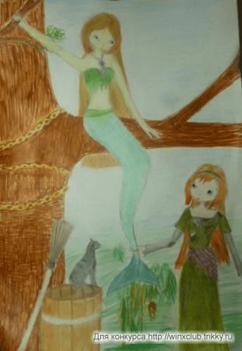 Древесная русалка и Баба-Яга ()