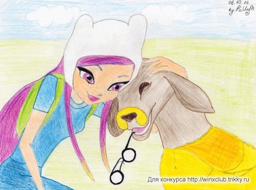 Рокси и Арту