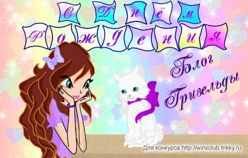 Маленький пушистый подарочек)))