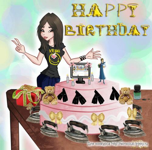 Happy Birthday :3