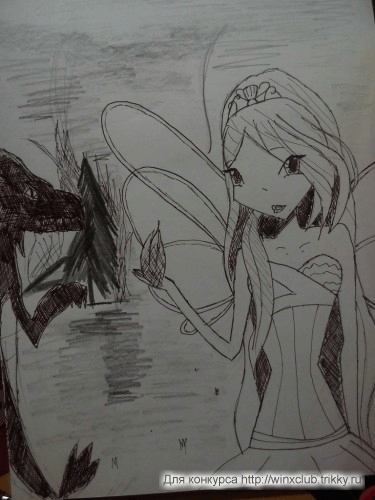 Не такая уж и светлая магия(Блум и дракон)