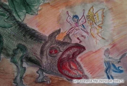 Первый Дракон