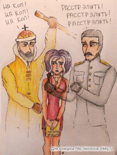 Призраки древнего Кремля: Иван Васильевич vs Иосиф Виссарионович.