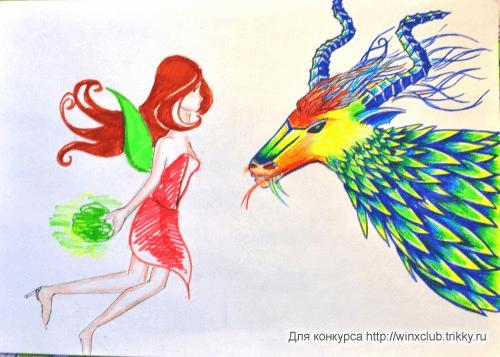 Кто сказал, что злые драконы должны быть не красивыми?