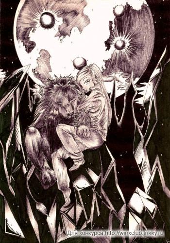 Рокси и Думан (немейский лев)