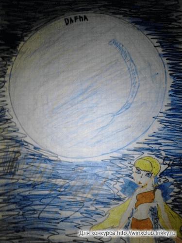 Ближе к луне .