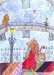 вечеринка на мостах (автор: кошарик винкс)