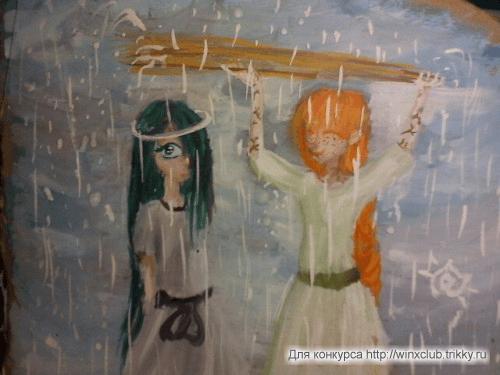 Леська, Твирл, неблагоприятные погодные условия