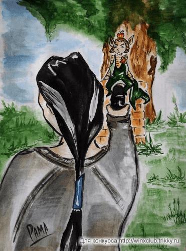 Сказание о метком Авалоне и смелом Визгисе