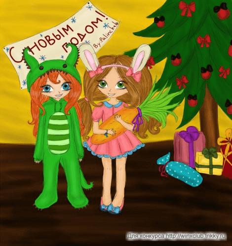 Детский садик №6, Новый год, Кролик и Дракоша..