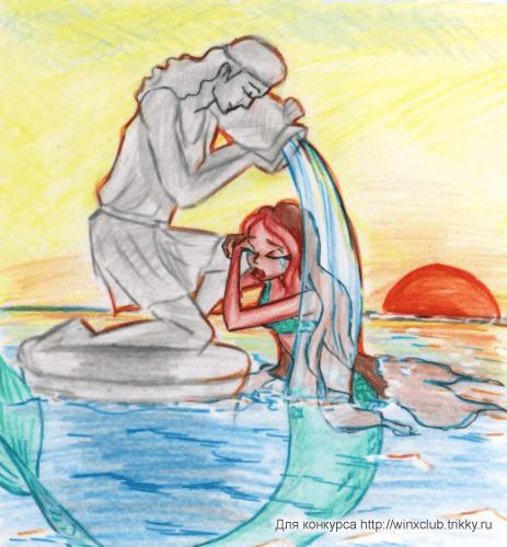 Водолей и Рыбы