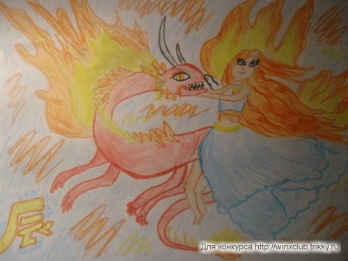 Блум всегда обожала год китайского дракона!!!