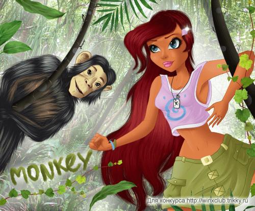 Джунгли с Лейлой и обезьянкой :3