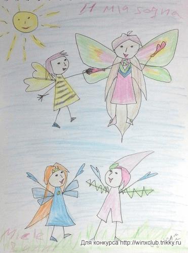 Мечта 8-летней Миэли